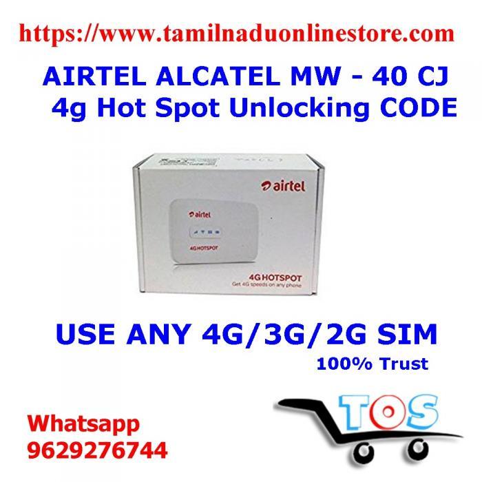 Tamilnadu Online Shopping || Home